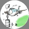 항공여행정보