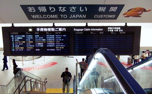 japan_customs.jpg