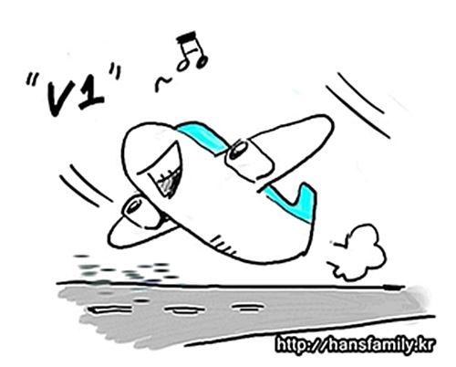 take-off.jpg