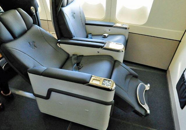 recliner_seat_2.jpg