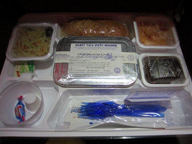 kosher_meal.jpg