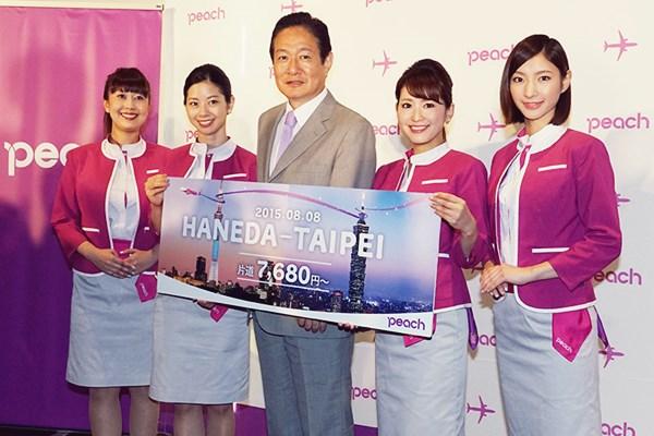 peach_haneda_1s.jpg