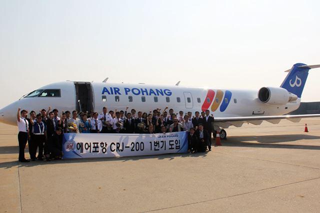 airpohang_ac.jpg