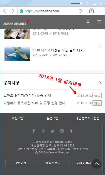 oz_homepage_2.jpg