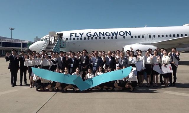 flygangwon_airplane_1.jpg