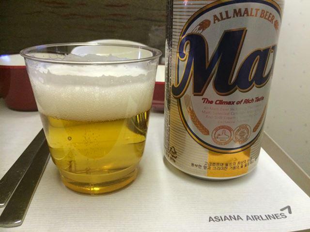 oz_beer.jpg