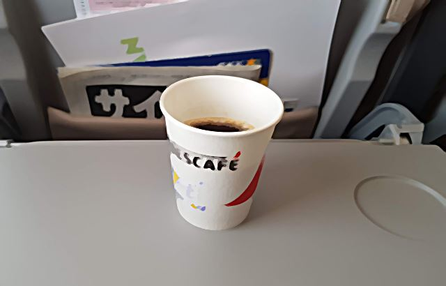 coffee_inflight.jpg