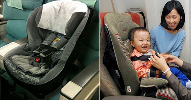 baby_seat_ke_oz.jpg
