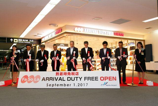일본 나리타 입국 면세점