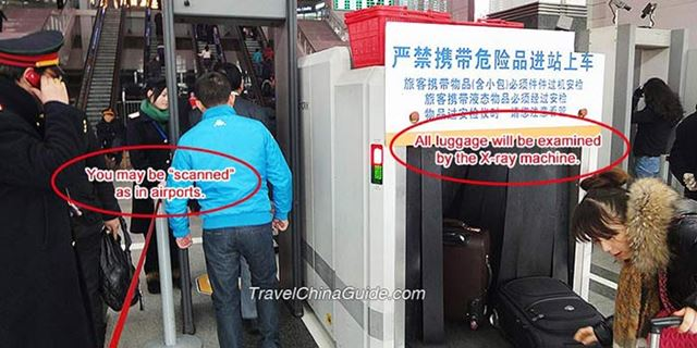 train_security_china.jpg
