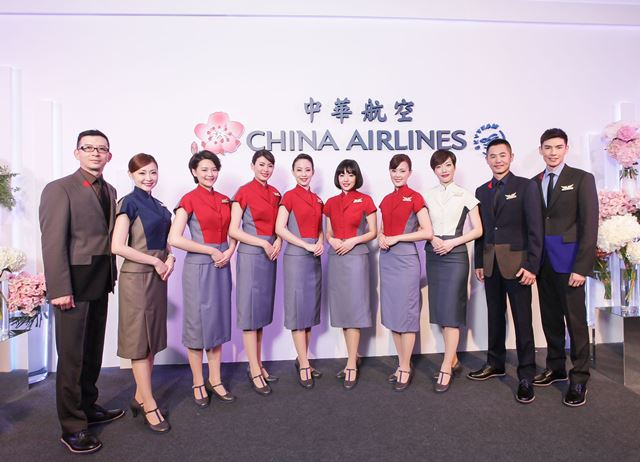 china_airlines.jpg