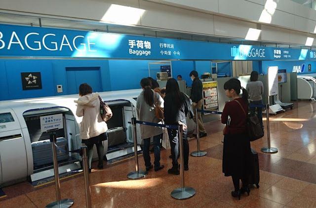 ana_baggage.jpg