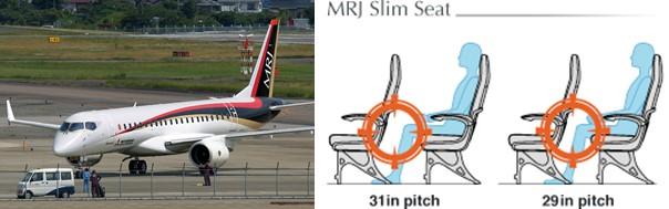 mrj_seat.jpg
