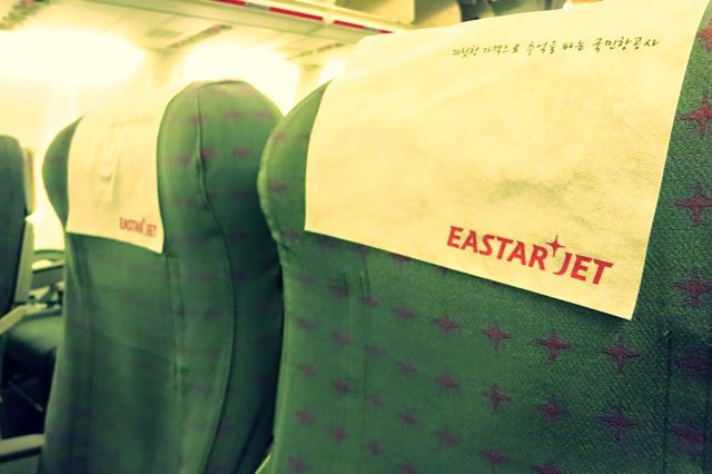 eastar_seat.jpg