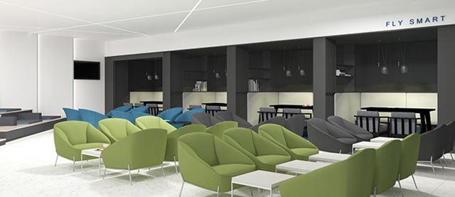 airbusan_lounge.jpg