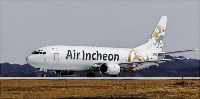 air_incheon.jpg