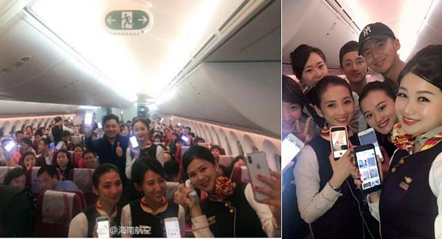 china_cellphone.jpg