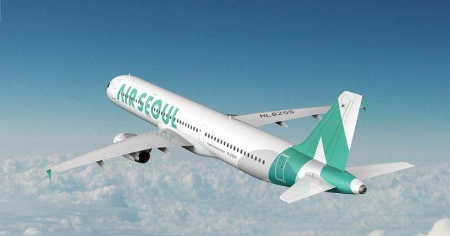 airseoul_airplane.jpg