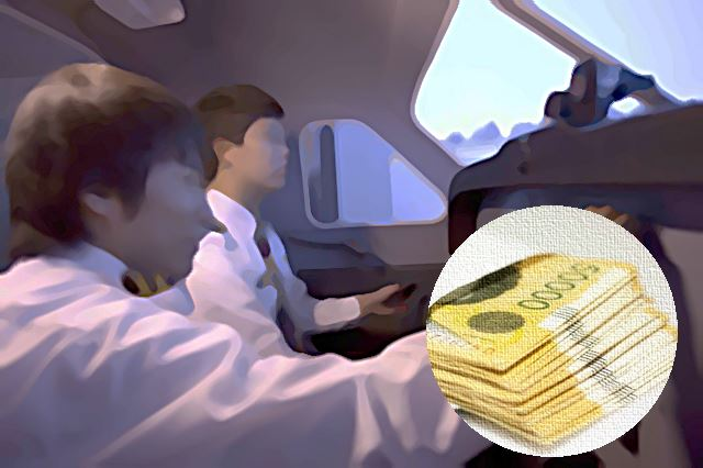 pilot_money.jpg