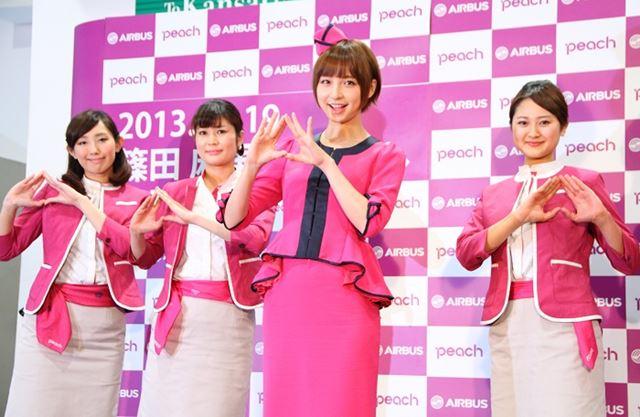 pink_peach_2.jpg