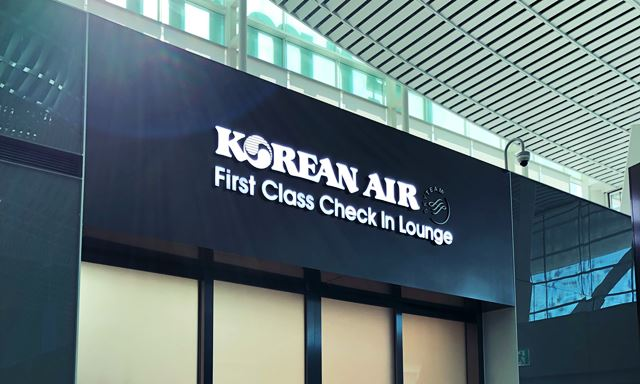 ke_first_check-in_lounge_2.jpg