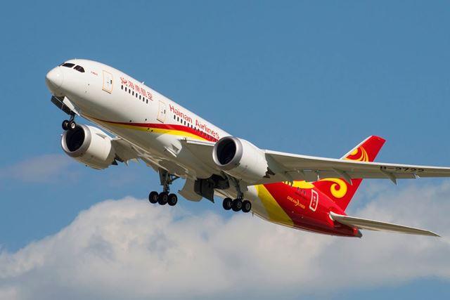 hainan_airlines.jpg