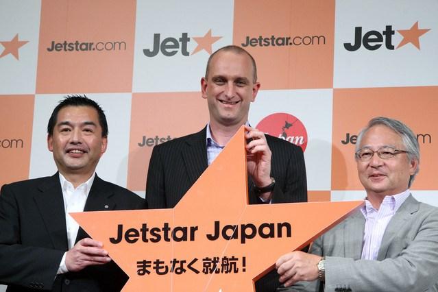 jetstar_japan_s.jpg