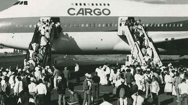 엘알항공(El Al) B747 솔로몬 작전
