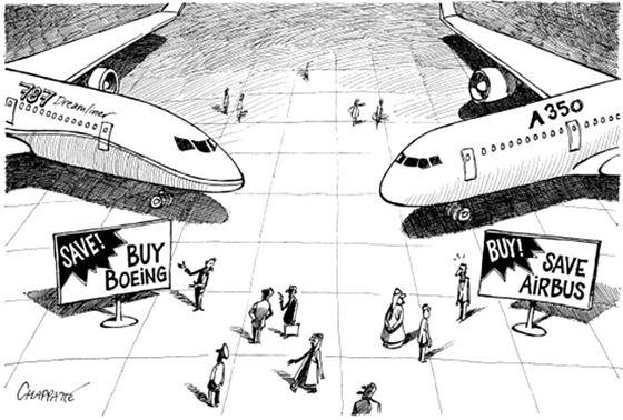 airplae_market.jpg