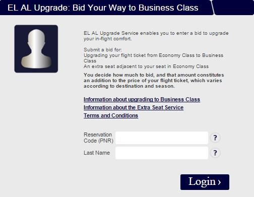 upgrade_auction_1.jpg