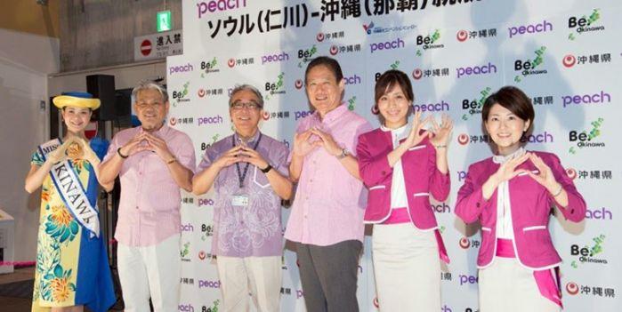 peach_okinawa.jpg
