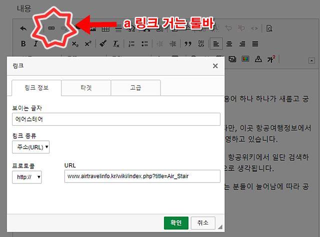 notice_wiki.jpg