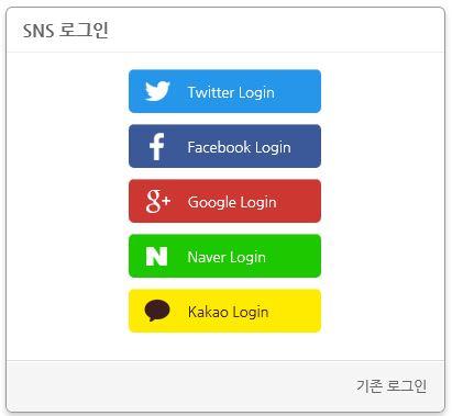 social_login.jpg
