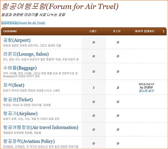 forum_1.jpg