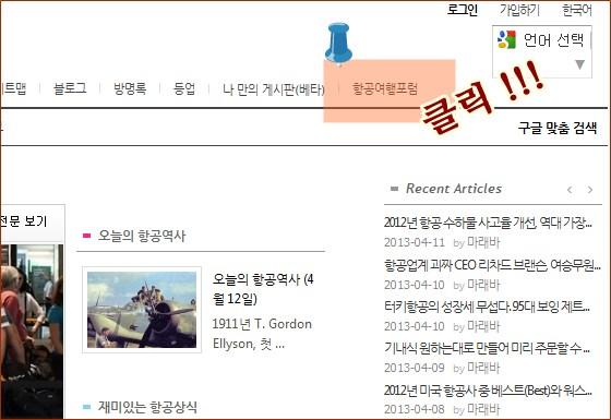 forum_2.jpg