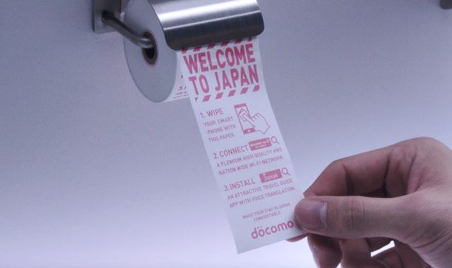 toilet_smartphone_2.jpg