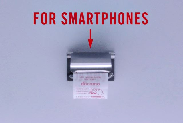 toilet_smartphone_1.jpg