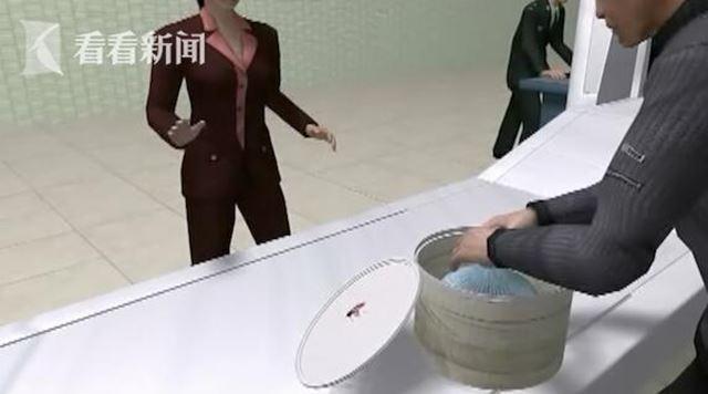 china_security.jpg