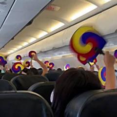 목적지 없는 비행, '국제선' 자격 허용 ·· 면세 쇼핑 가능