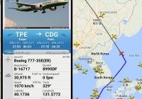 타이완-유럽 항로에 대해 궁금한 점