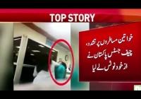 요즘 난리네요.. 이번엔 파키스탄에서 공항 경찰이 승객 폭행