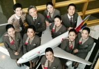 아시아나항공이 일반 여직원을 승무원으로 전환한다네요
