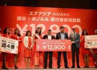 에어아시아, 6월 일본-하와이 노선 취항