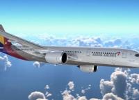 아시아나항공, A350 차세대 항공기 도입식 열어