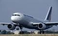 에어프랑스 A330-200 좌석도