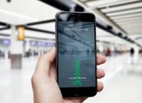 런던 개트윅공항, 사상 최초로 터미널 안에서 네비게이션 가능