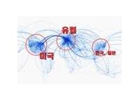 항공노선으로 그려진 세계 월드맵 (Route map)