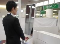 일본 하네다공항, 안면인식 무인 입국 심사대 운영