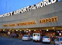 2014년 최악의 공항 Top 10