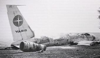 담배로 인한 화재로 추정되는 항공사고들